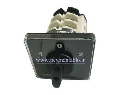 کلید سلکتور (گردان) سه فاز ، دو طرفه ، 25 آمپر ، TRS
