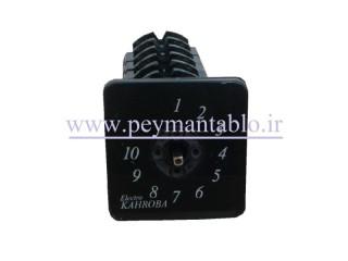 کلید 25 آمپر 8 حالته بدون صفر تکفاز ELECTRO KAHROBA