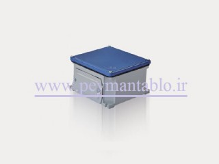 جعبه تقسیم آلومینیومی 160*250*250 VESTON