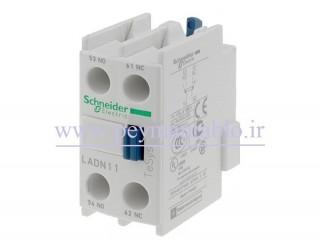 پلاتین کمکی کنتاکتور (یک باز ، یک بسته) Schneider electric