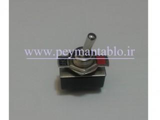 کلید فرمان یک طرفه (1-0) 250 ولت ، 2 آمپر