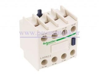 پلاتین کمکی کنتاکتور (دو باز ، دو بسته) Schneider electric