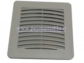 فیلتر تابلویی برق کانادائی به ابعاد Ariel Tech (IP54) 12*12