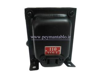ترانس کاهنده ولتاژ 220 به 110 ولت 50 ولت آمپر (اتو ترانس)