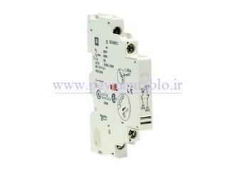 کنتاکت کمکی کلید حرارتی Schneider electric