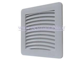فیلتر تابلویی برق به ابعاد SOROUSH (IP54) 12*12