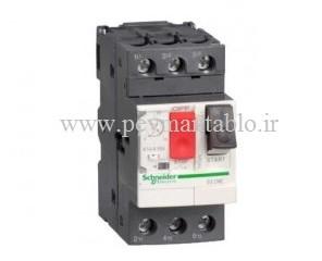 راه انداز موتور ( کلید حرارتی ) 0.25 تا 0.40 آمپر اشنایدر الکتریک (اصلی)