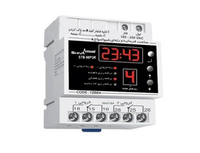 ساعت فرمان 2 رله ای روزانه، هفتگی، ماهیانه کد SHIVA Amvaj 12B8