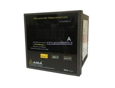 آمپر متر تکی AC دیجیتال آریا (ARIA)