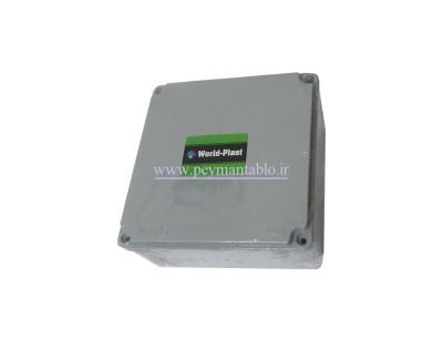 جعبه تقسیم آلومینیومی دایکاست 10*16.5*16.5 World-Plast