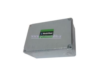 جعبه تقسیم آلومینیومی دایکاست 9*19.5*13.5 World-Plast