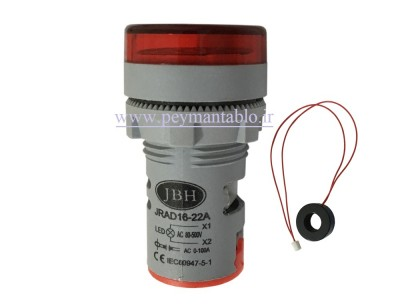 آمپرمتر دیجیتال AC سیگنالی JBH