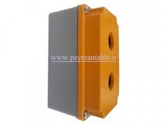 جعبه شاسی آلومینیومی (دایکاست) دو سوراخ MA