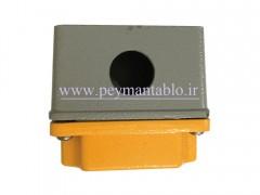 جعبه شاسی آلومینیومی (دایکاست) سه سوراخ MA