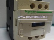 کنتاکتور 18 آمپر ، (Schneider electric (220 V AC