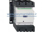 کنتاکتور 150 آمپر ، (Schneider electric (220 V AC