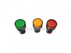 لامپ سیگنال تابلویی 220 ولت (AC) مرغوب (LED) قطر 22
