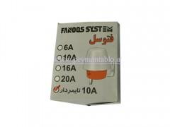 رله فتوسل (تایمر دار) 10 آمپر 220 ولت فانوس (FANOOS)