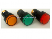 لامپ سیگنال تابلوئی (LED) قطر 22 ولتاژ 220 ولت (DC)