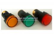لامپ سیگنال تابلویی (LED) (24V AC/DC) مرغوب