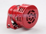 dc-24v-dc12v-110db-red-mini-metcopy.jpg