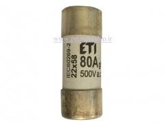 فیوز استوانه ای در آمپر های (100-80-63) آمپر ETI