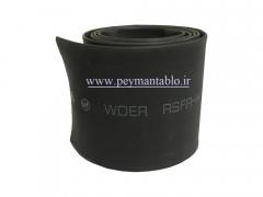 روکش حرارتی (شیرینگ) سایز (قطر) 50 (1متر) WOER