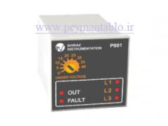 کنترل فاز آنالوگ سوکتی (P001) پنج چراغ (C.P.I.G)