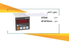 تایمر دیجیتال مولتی رنج (STD45) با تنظیم عملکرد رله (C.P.I.G)