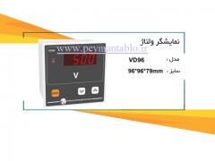 ولت متر تکی دیجیتال 0 تا 500 ولت (C.P.I.G)