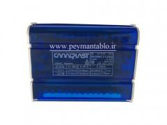 جعبه (باکس) باسبار سه فاز (سه فاز و نول) 15 پیچ Canal Plast