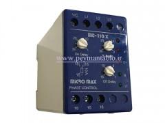 رله کنترل فاز  max بدون نول Micro Max Electronic