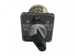 کلید سلکتور (گردان) تبدیل ولت چهار حالته 16 آمپر ، KAVEH