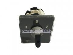 کلید سلکتور (گردان) دو فاز ، دو طرفه ، 25 آمپر ، TRS