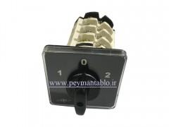 کلید سلکتور (گردان) سه فاز و نول (چهار پل)، دو طرفه ، 63 آمپر ، TRS