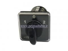 کلید سلکتور (گردان) سه فاز ، دو طرفه ، 12 آمپر ، TRS