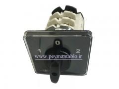 کلید سلکتور (گردان) سه فاز ، دو طرفه ، 63 آمپر ، TRS