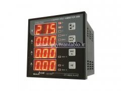 سوپر ولت آمپرمتر ۹۶B کد SHIVA Amvaj 22D2
