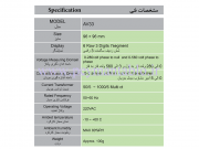 av33-specification - copy.png