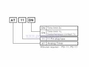 تایمر آنالوگ چند کاربردی (مولتی فانکشن) Autonics AT11DN