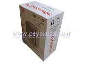 تابلو پلاستیکی (ABS) درب مات (17*40*30) با IP65 دانوب باکس