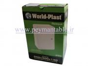 تابلوی پلاستیکی (ABS) درب مات (13*30*20) World-Plast
