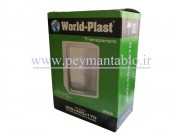 تابلوی پلاستیکی (ABS) درب مات (World-Plast (30*40*17