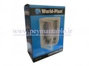 تابلوی پلاستیکی (ABS) درب شفاف (World-Plast (35*50*19