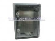 تابلو پلاستیکی (ABS) درب شفاف (20*40*30) با HTS IP65