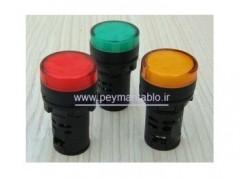 لامپ سیگنال تابلویی 220 ولت (AC) معمولی (LED) قطر 22
