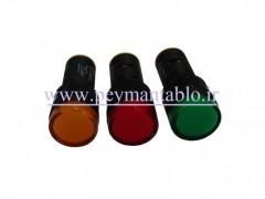 لامپ سیگنال تابلوئی 24 ولت (AC/DC) قطر 16 (LED)