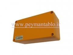 جعبه تقسیم آلومینیومی (دایکاست) 9*12*23 EPP