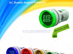 مولتی متر (ولت آمپر) دیجیتال AC سیگنالی JBH
