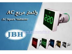 ولت متر دیجیتال AC سیگنالی JBH